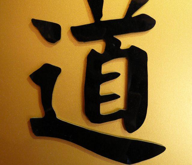 El Tao y el poder de los cinco elementos