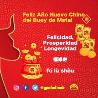 Muchas bendiciones✨✨✨, felicidades, bienestar y que seas más próspero.  Feliz año 🎊  #buey #felizañonuevochino2021 #happychinesenewyear2021 #astrologiachina #alegria #celebración #zapatospararesolver